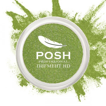 POSH Пигмент для глаз и губ, HD № 17 Electric Green 5 г